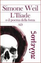 L'Iliade o il poema della forza
